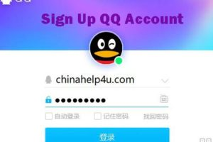 How to sign up QQ account | China Help