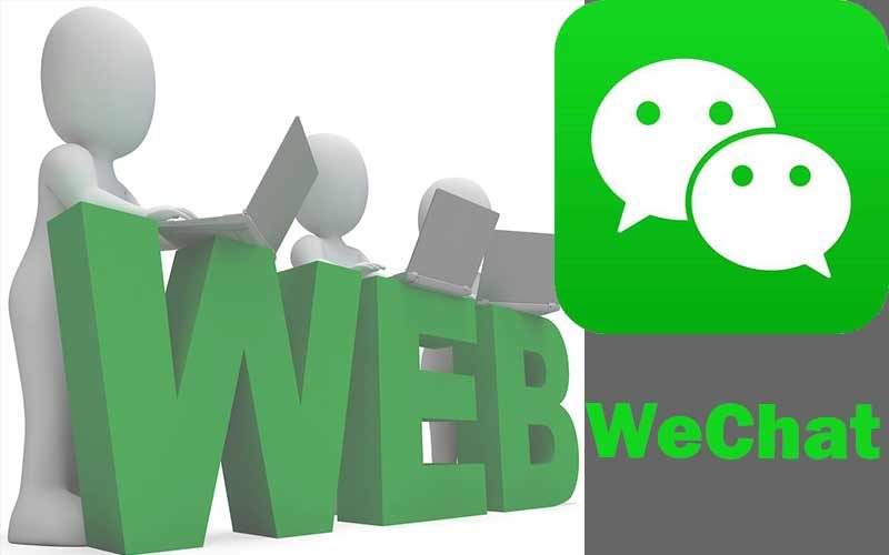 How to log in to web WeChat ? step by step | China Help