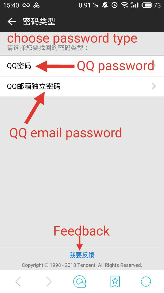 How to reset your QQ password? (Step by Step in English) | China Help