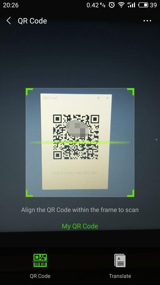 scan-QR-code.jpg