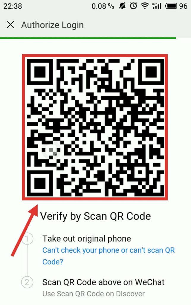 Login code pc qr wechat without WeChat Web