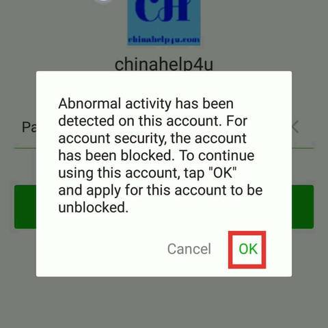 Busy system wechat unblock How to