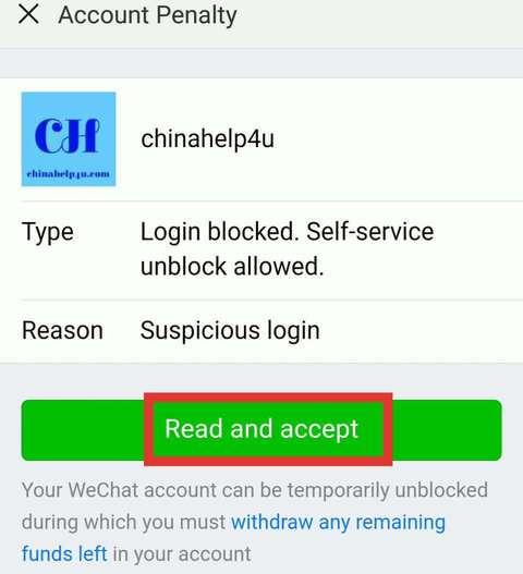 Blocked wechat unlock login allowed self-service How to