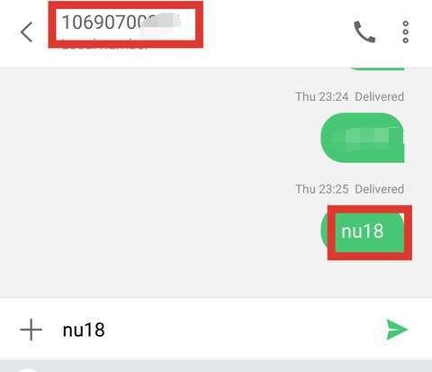 Send-SMS-code.jpg