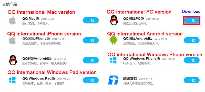 How to download qq international on PC or Mac & Mac & Windows