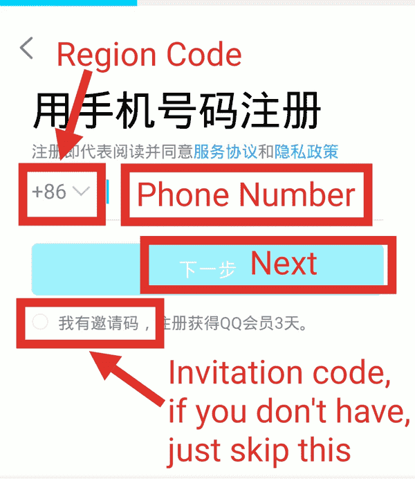 How To Sign Up Qq Account Updated China Help