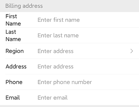 WeChat-Pay-Billing-Address.png